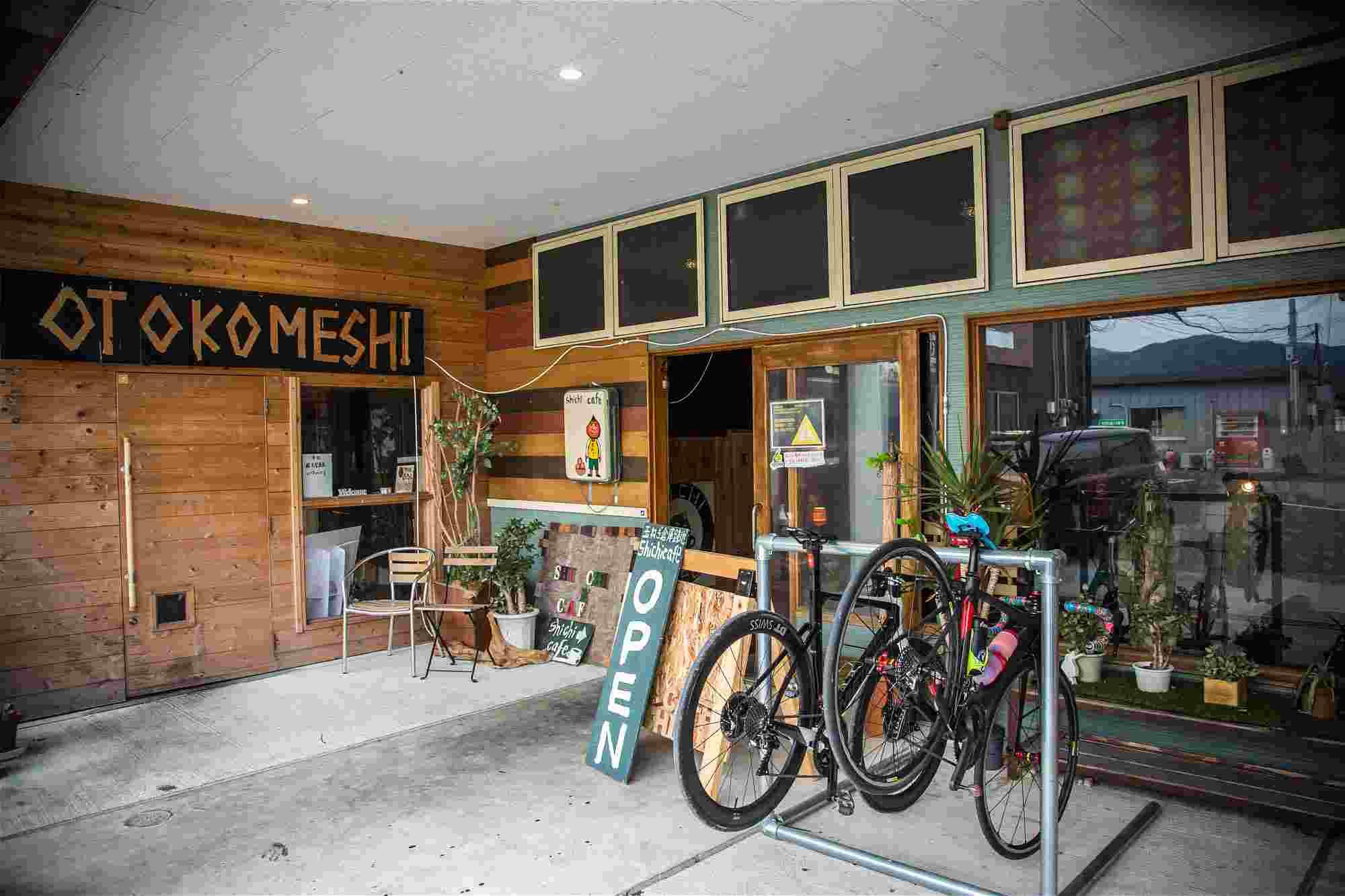 たまねぎ倉庫跡地 志知カフェ
